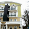 Premier hotel 4*