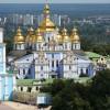 Киев-1-день