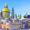 Kazan_church_edit1
