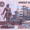 PNew-500Rubles-2001_f