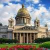 The Tour for foreign pupils and students — «White Nights in St. Petersburg»(4 days)