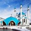 Halal Tour