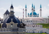 KAZAN + SVIYAZHSK TOUR 3 days Football World Cup offer  June — July 2018