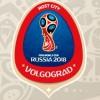 Russia World Cup — Volgograd