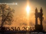 wc2018-volgograd7