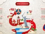 world-cup-russia-host-cities-volgograd